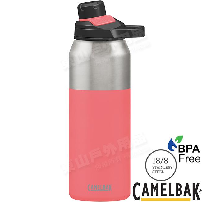 CamelBak 53866磚紅600ml Chute運動保溫水瓶