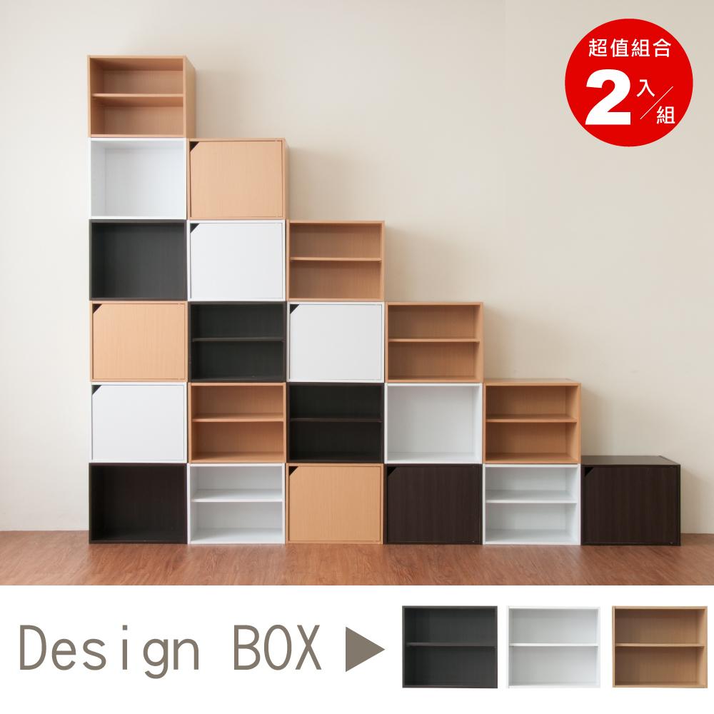《Hopma》日式二層櫃(2入)-三色可選