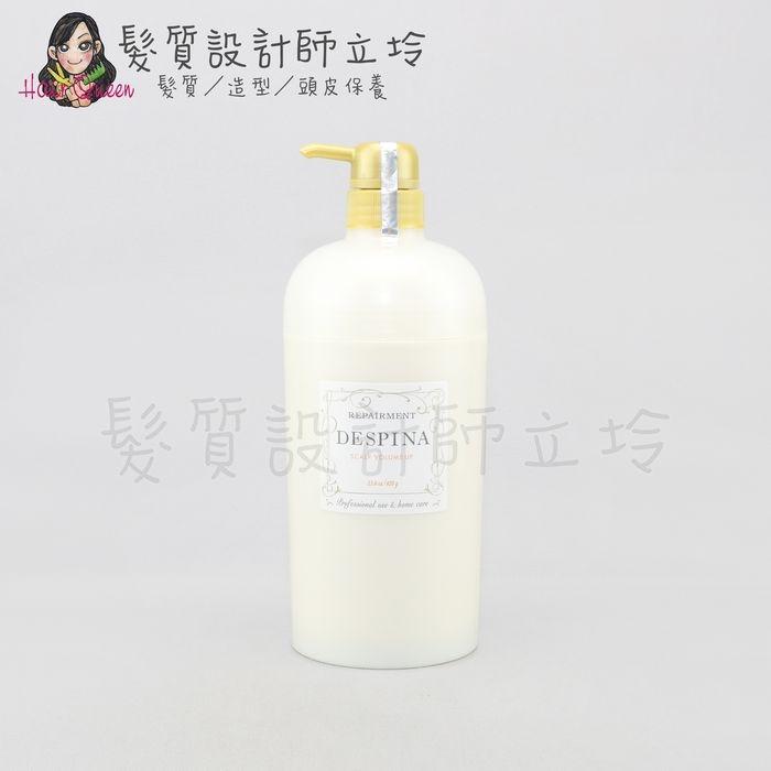 立坽『瞬間護髮』NAKANO 中野製藥 原生肌.淨化髮霜(蓬鬆御用)670ml HS03 HH03