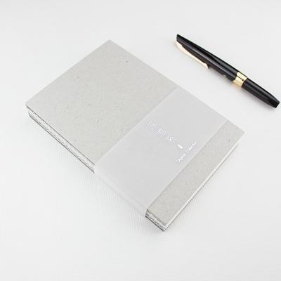 綠的50K原感系鋼筆用黑線線空白筆記不含筆