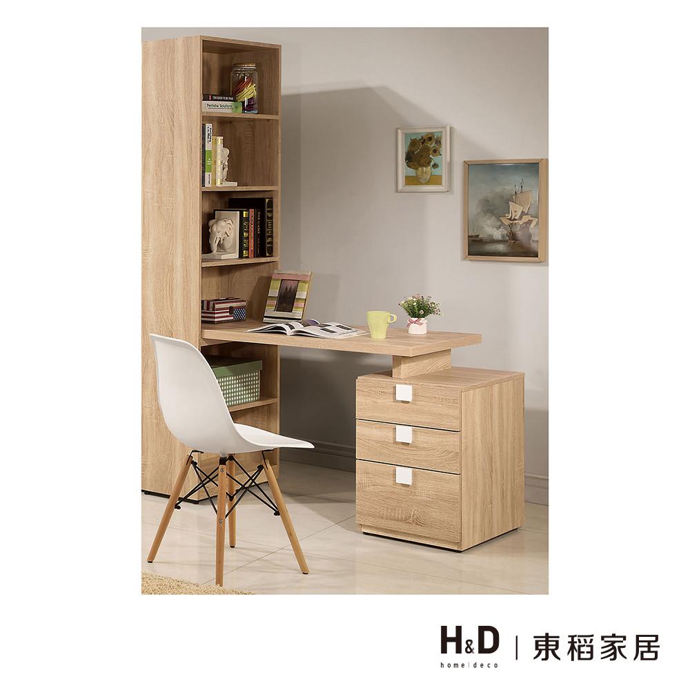 多莉絲組合書桌(20JS1/639-2)/H&D東稻家居