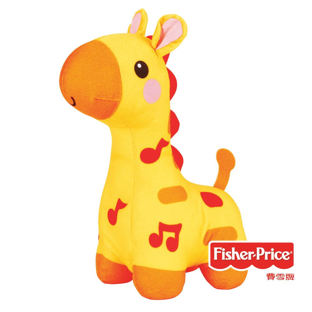 費雪Fisher-Price 聲光安撫長頸鹿 美泰兒正貨