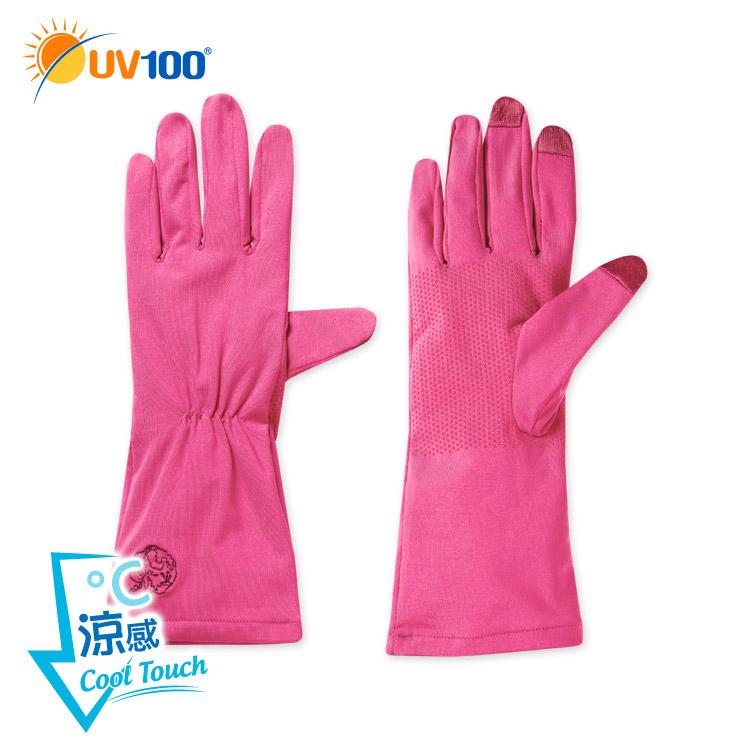【熱銷款】UV100 防曬 抗UV-涼感中長版手套-時尚觸控