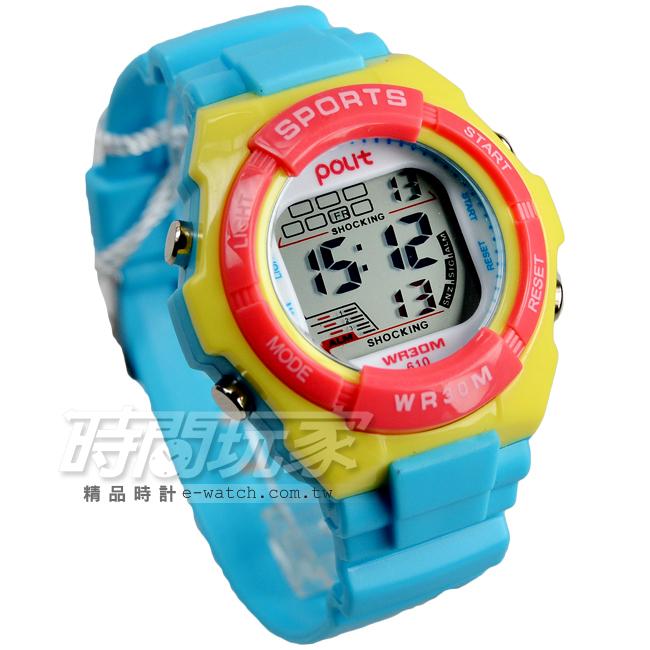 Polit休閒造型多功能運動電子錶女錶冷光照明防水手錶兒童錶學生錶P610粉黃藍