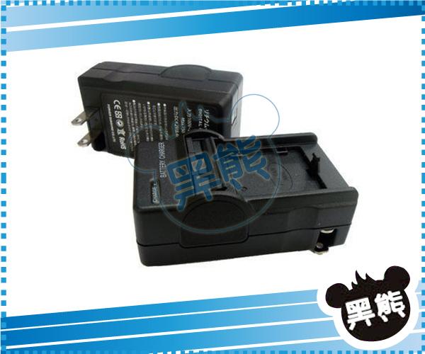 黑熊館 Panasonic GF9 專用 DMW-BLH7E BLH7E BLH7 快速充電器 GF-9