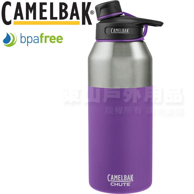 CamelBak 1288501912紫羅蘭1200ml Chute運動保溫水瓶不鏽鋼保溫杯環保水壺兒童水壺保冷水壺