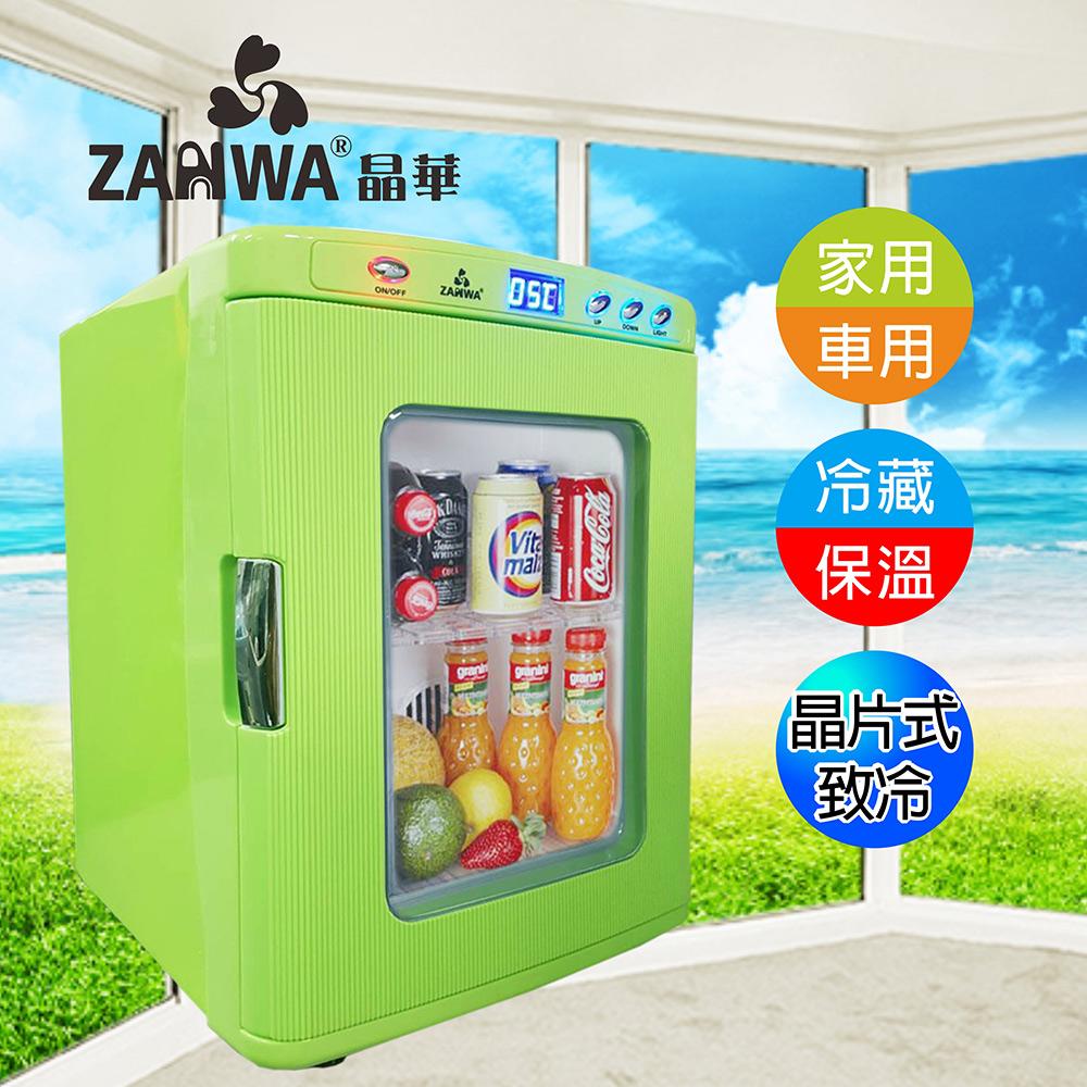 ZANWA晶華冷熱兩用電子行動冰箱冷藏箱保溫箱孵蛋機CLT-25G