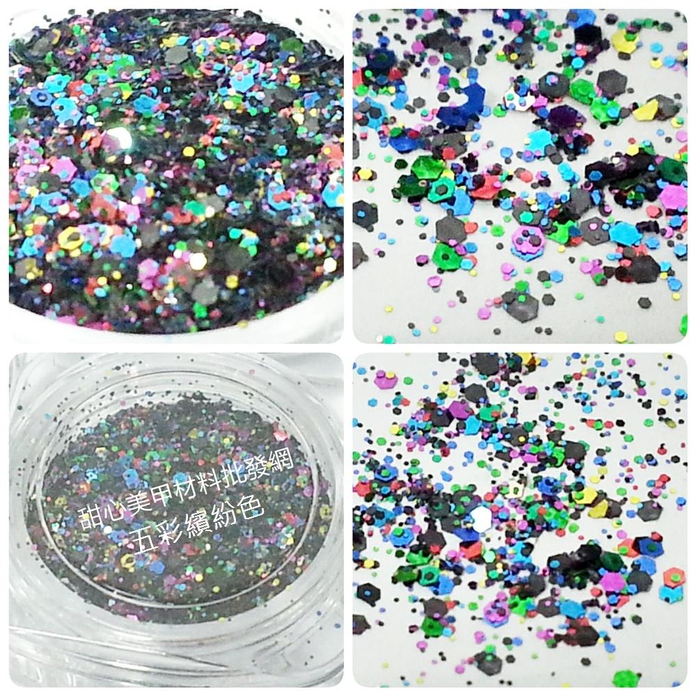 超閃亮大小混合亮片璀璨粉四方盒超薄耐溶劑-3五彩繽紛大小混和-凝膠水晶彩繪甜心美甲材料