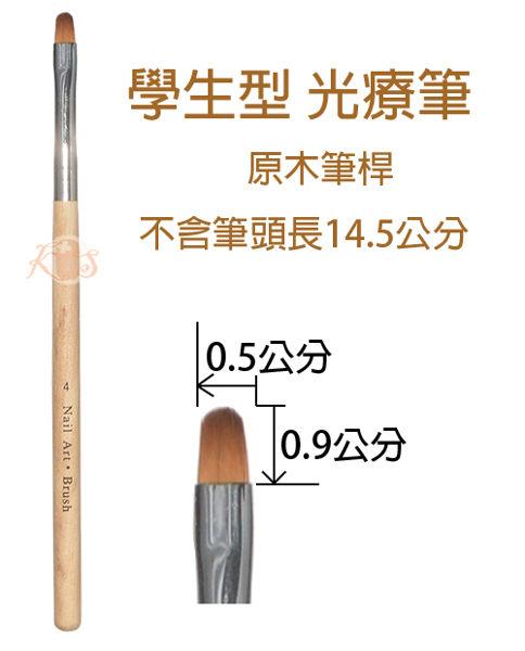 原木筆桿光療筆4半圓優惠價