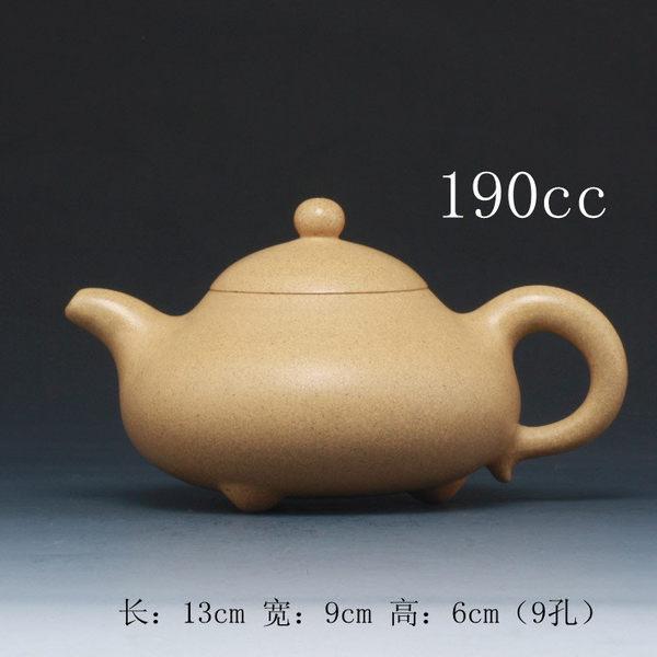 宜興紫砂壺杯 /國家級工藝美術員本山綠/三足乳丁190CC