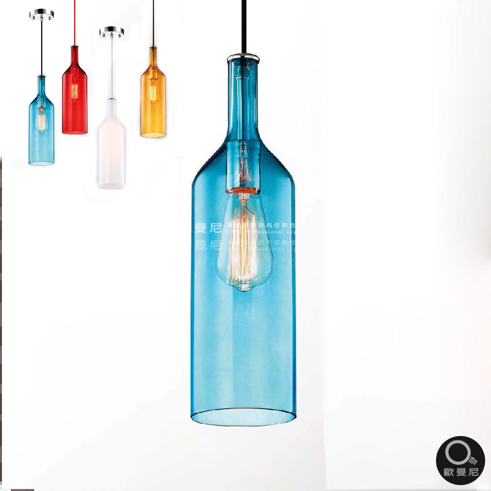 吊燈時尚簡約活潑藍玻璃透光吊燈單燈燈具燈飾專業首選歐曼尼