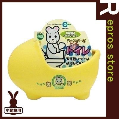 *King Wang*《日本MARUKAN》MR-341 寵物鼠用可愛小便盆‧方便放置直鼠籠內