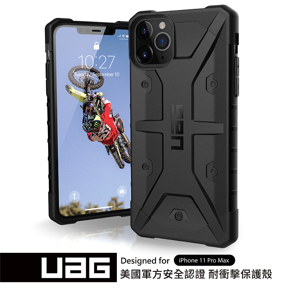 UAG iPhone 11 Pro Max 耐衝擊保護殼-黑