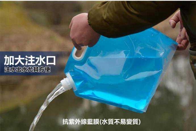 10L大容量可折疊儲水袋一組4入
