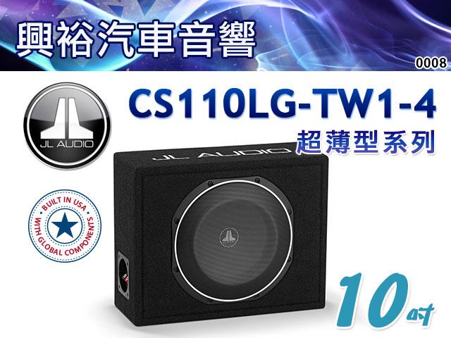 JL 10吋超薄型重低音喇叭CS110LG-TW3 2歐姆