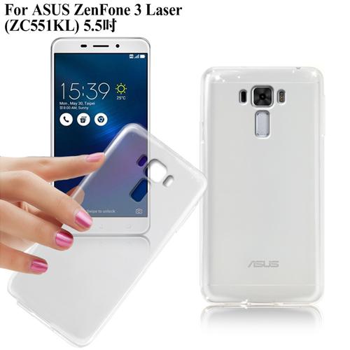 X_mart ASUS ZenFone 3 Laser(ZC551KL) 5.5吋 薄型清柔隱形保護套
