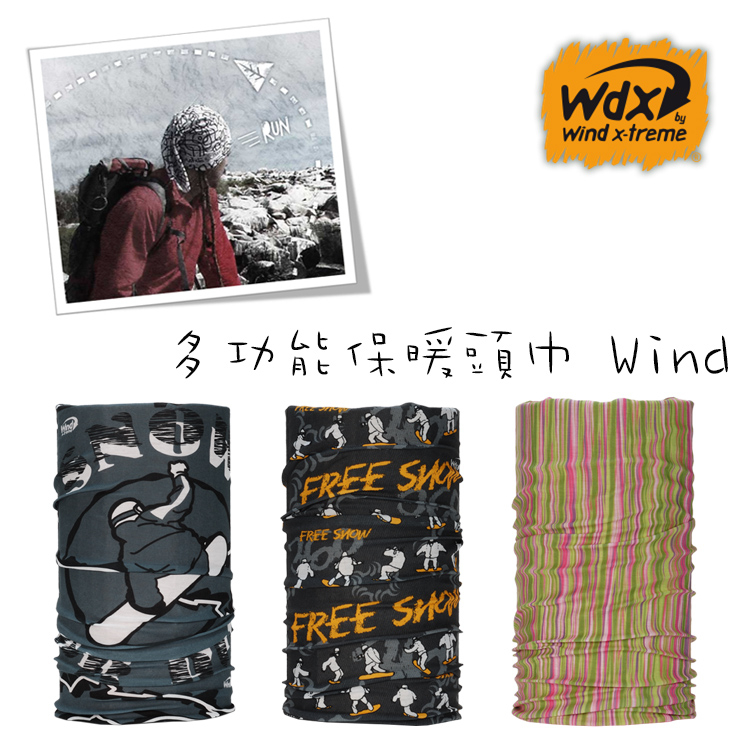 Wind x-treme 多功能頭巾 Wind (款式1007-1028) / 城市綠洲(保暖、領巾、西班牙)