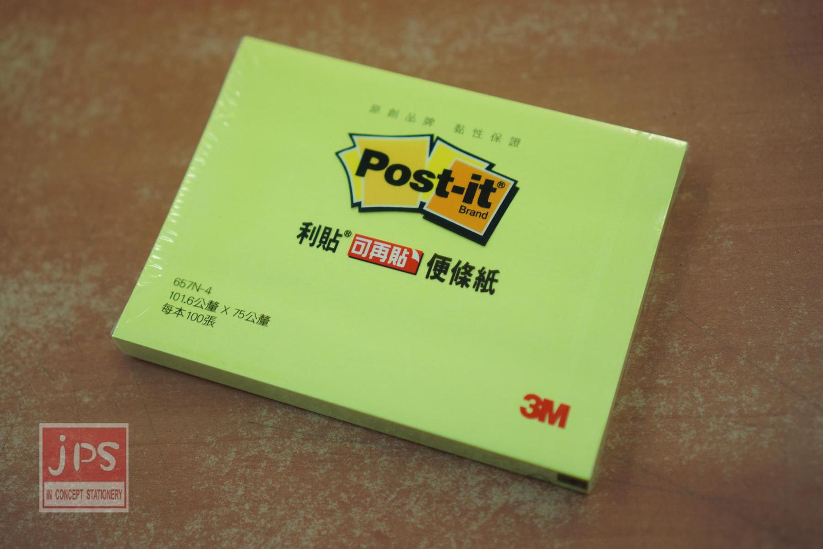 3M Post-it 利貼 可再貼 便條紙 便利貼 螢光綠 657N-4