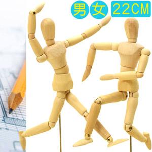 22CM素描木製人偶8吋關節可動木頭人22公分小木偶玩偶假人繪畫寫真動漫畫美術用品人像攝影