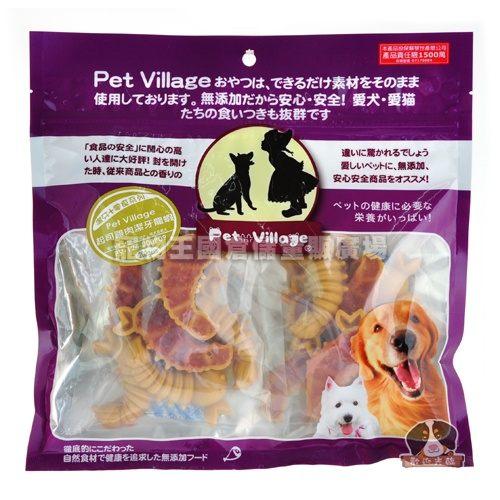【寵物王國】魔法村Pet Village/PV-124-200P09 PV起司雞肉潔牙龍蝦200g