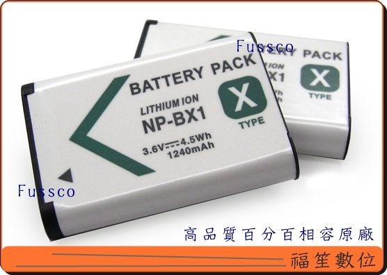 福笙SONY BX1防爆鋰電池保固一年RX100 RX100M2 RX100M3 RX100M4 RX100II RX100III RX100IV HX60V HX90V HX300 HX400V