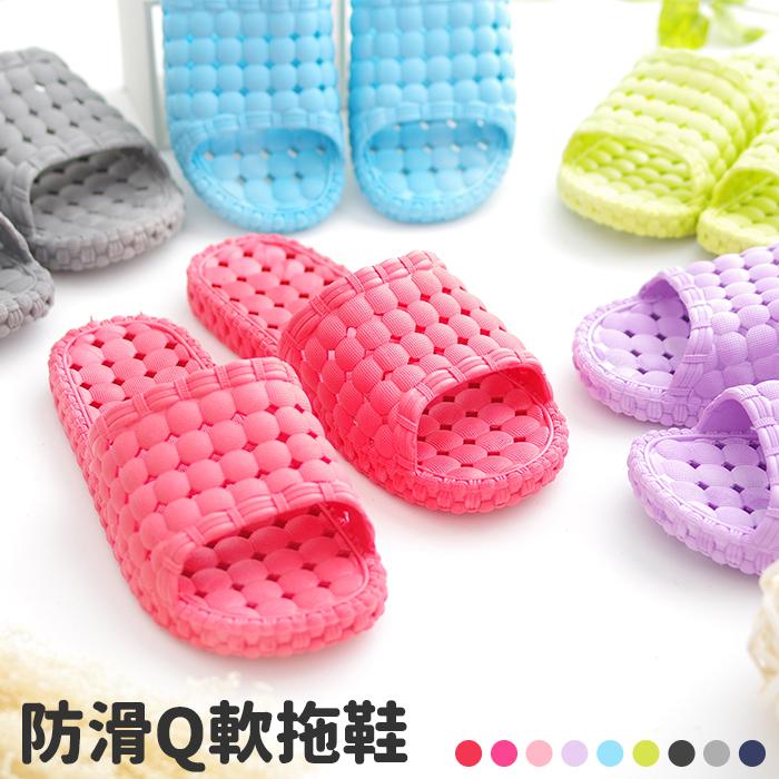 室內拖鞋止滑防滑浴室拖鞋氣墊厚底超軟運動拖鞋沙灘鞋SV6303快樂生活網