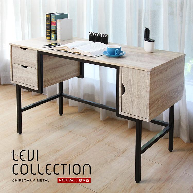 李維工業風個性鐵架收納式書桌/不含椅/H&D東稻家居