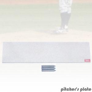 棒壘球壘包.投手板.棒球.壘球.球棒.球類運動.運動健身器材.便宜.推薦哪裡買專賣店.品牌特賣會