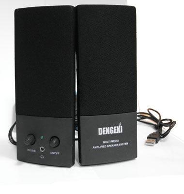 2.0聲道USB多媒體喇叭