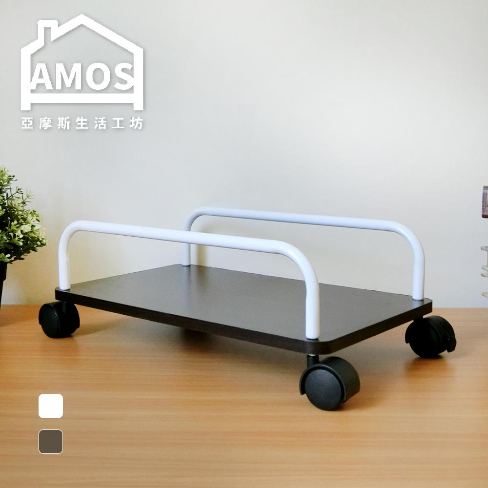 文件架置物架書架LAA004移動式防潑水附輪電腦主機架Amos MIT