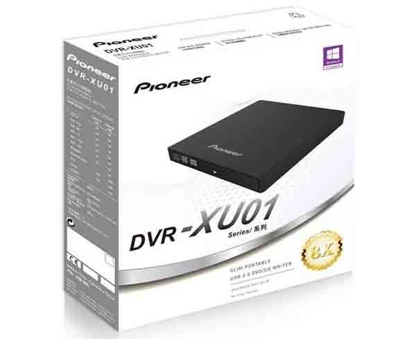 【免運費】Pioneer 先鋒 DVR-XU01T 8X 外接式燒錄機 / DVR-XU01T(黑) / DVR-XU01TW(白)