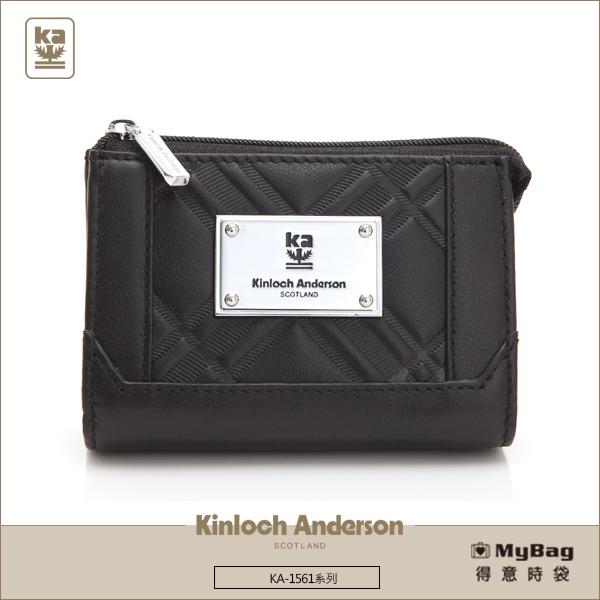 Kinloch Anderson金安德森皮夾零錢包KA156107黑色菱格壓紋女夾MyBag得意時袋