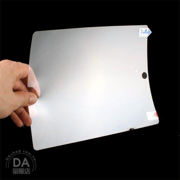 《DA量販店》Apple 蘋果 Ipad 2 3 4 螢幕 亮面 保護貼 保護膜 週邊 周邊(32-265)