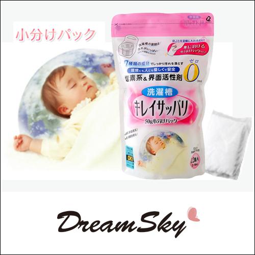 日本Amest洗衣槽洗劑50gX12入洗衣機清潔劑污垢髒汙Dreamsky