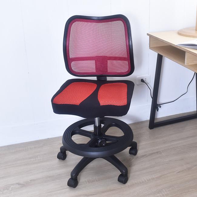 凱堡PU坐墊兒童椅美臀透氣背學習椅附腳踏圈A11178