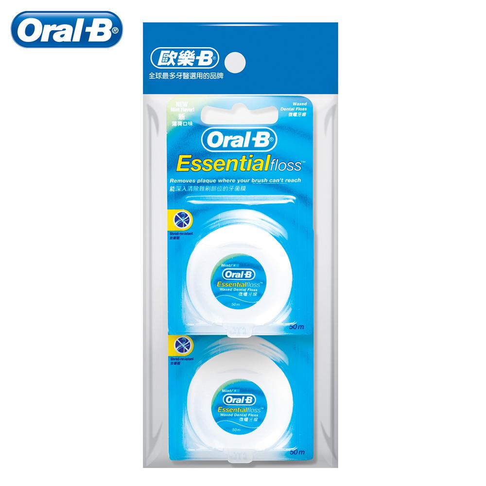 歐樂B Oral-B 薄荷微蠟 牙線50公尺 2入