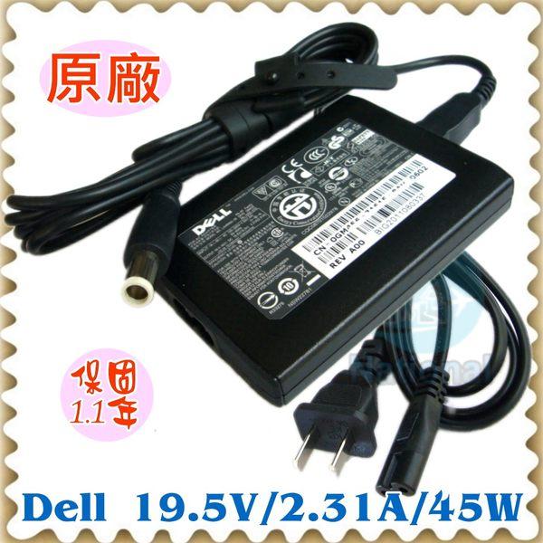 DELL充電器(原廠)-戴爾變壓器-LATITUDE XT PA-20,GM456,CR397,PA-1450-01D, 19.5V,2.31A,45W,PA-1450-01D