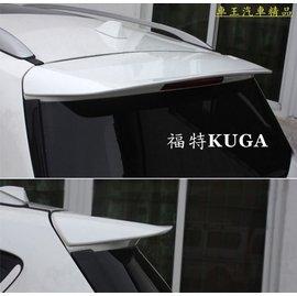 【車王小舖】 福特 KUGA運動版後擾流尾翼 KUGA尾翼 KUGA配件空力套件 素材