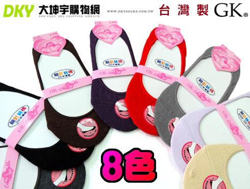 GK-215 200細針編織 矽膠防滑止滑隱形襪  台灣製