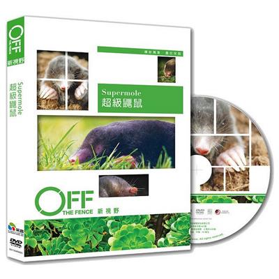 Discovery-超級鼹;;鼠DVD