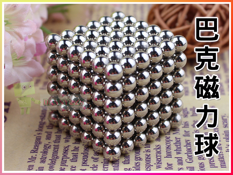 巴克球 3MM216粒 獨家彩色版 魔力磁球 魔方 魔術 拼圖積木 禮物 益智【KB1G-T】
