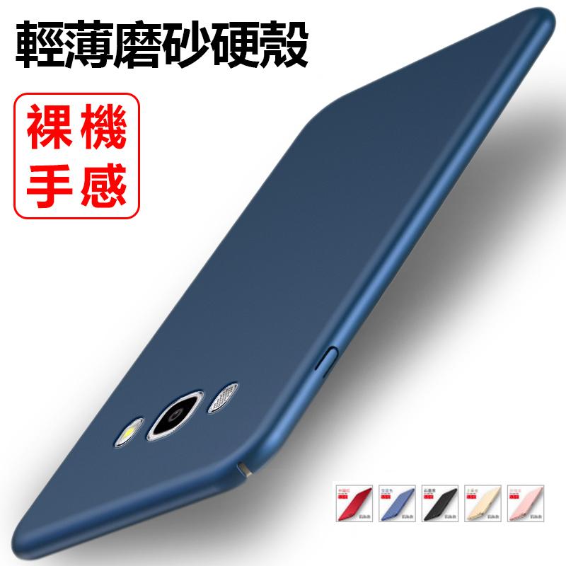 三星Galaxy J7 prime手機殼磨砂全包尊爵版J5 prime保護套岩砂輕薄矽膠硬殼防摔後蓋防指紋