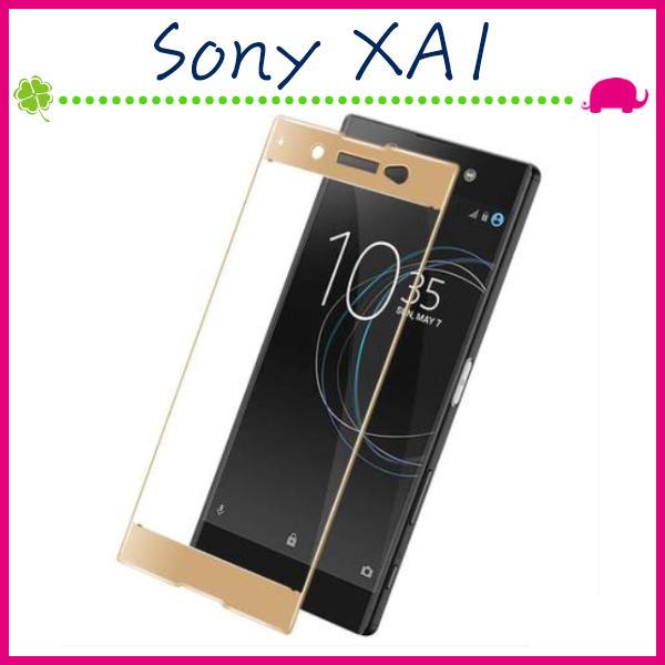 Sony XA1 G3125 5吋滿版9H鋼化玻璃膜3D曲屏螢幕保護貼全屏鋼化膜全覆蓋保護貼防爆正面