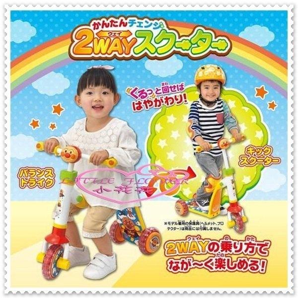 小花花日本精品Hello Kitty麵包超人ANPANMAN二用滑板車三輪車滑步車50114306