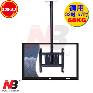 NB NORTH BAYOU NBT-560-15液晶電視懸吊架適用32~57吋LCD