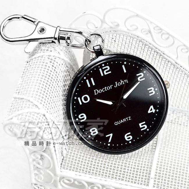 Doctor John 果凍時尚懷錶 吊飾 鑰匙圈 PW黑