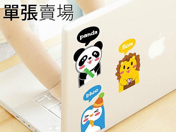 時尚創意家居14款可愛動物開關貼 牆貼 壁貼 筆電貼 冰箱貼 (單張賣場) 【SV3009】BO雜貨