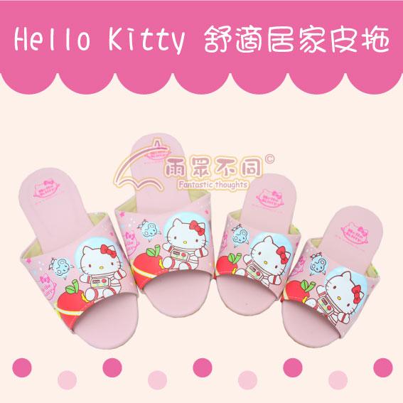 【拖鞋】Hello Kiytty 居家拖鞋 室內拖鞋-太空