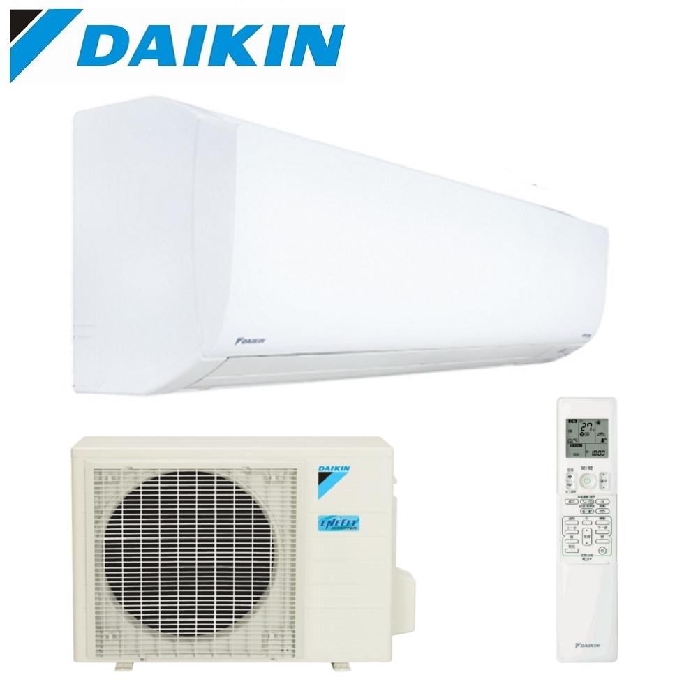 【DAIKIN大金】橫綱系列9-11坪R32變頻分離式冷暖冷氣RXM71SVLT/FTXM71SVLT