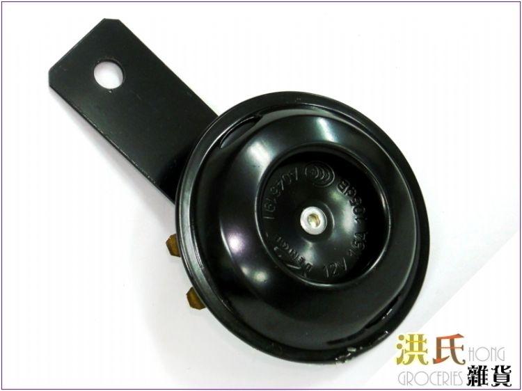 【洪氏雜貨】 256A000 DL122 電喇叭 黑色單入